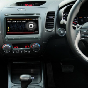 Opal - In-dash Navigation system to suit: Kia Cerato